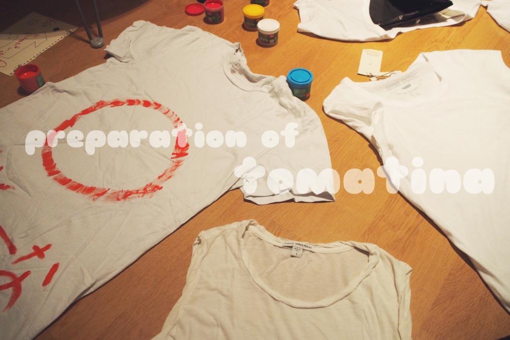 トマティーナに向けてみんなで作ったTシャツ