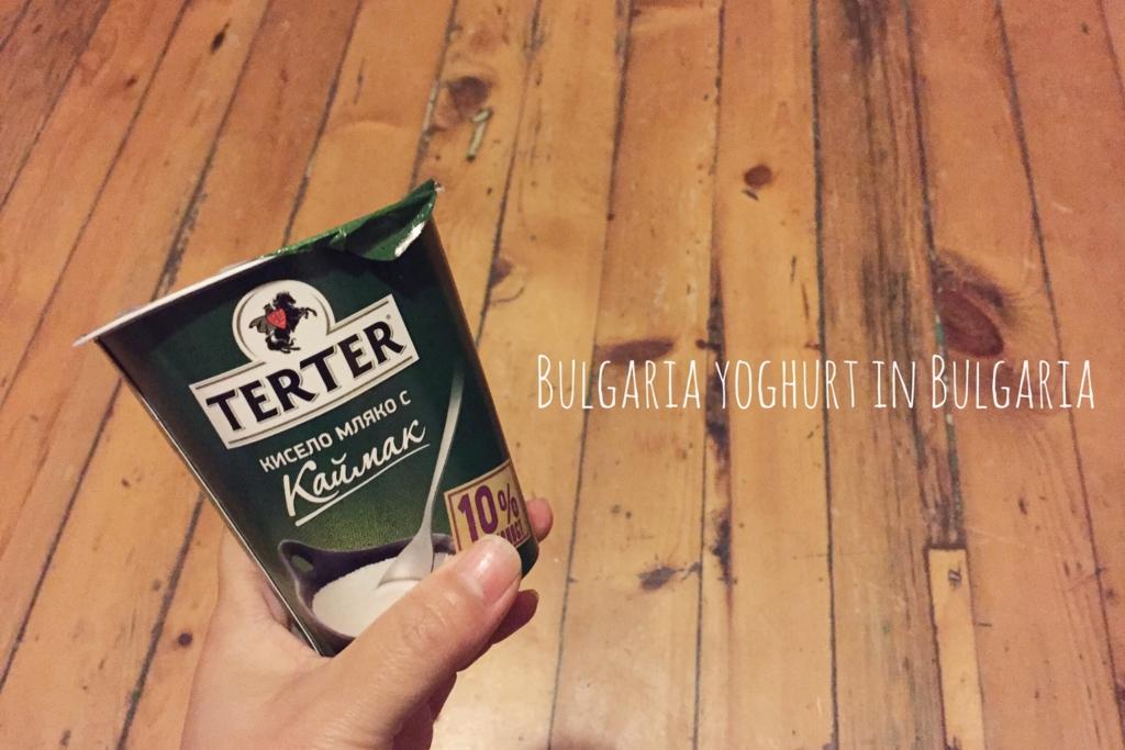 ブルガリアの濃度を選べるおいしいヨーグルト