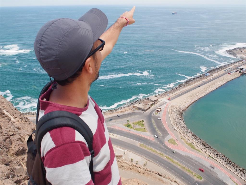 アリカ要塞からの眺め