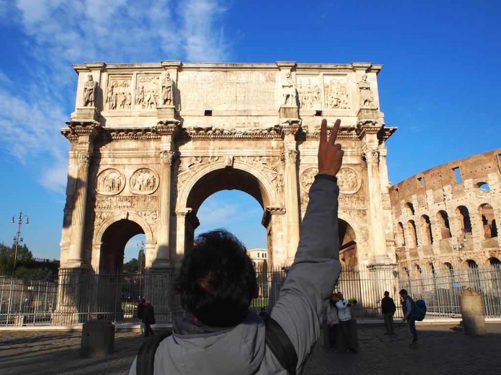 ローマにもあった!凱旋門