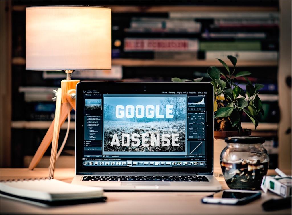 Googleアドセンスイメージ画像
