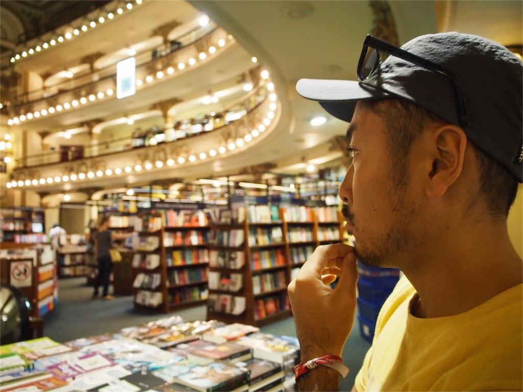 世界の美しい書店ランキング2位エル アテネオ グランド スプレンディド その①