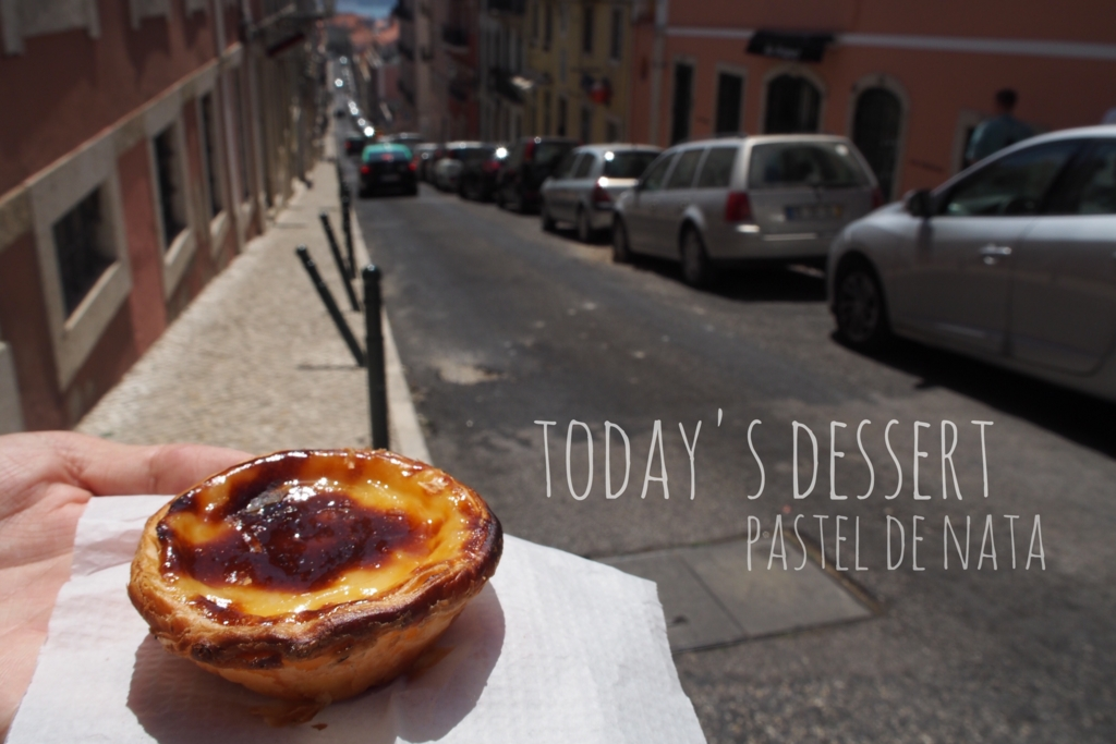 リスボンの街でエッグタルト食べ歩き