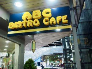 《SFC修行》リーズナブルで美味しい朝食が食べられる KLセントラルのインド料理店「ABC Bistro Cafe」